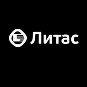 Литас - Ультразвуковой контроль