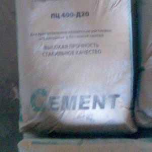 Цемент ПЦ 400 Д 20.