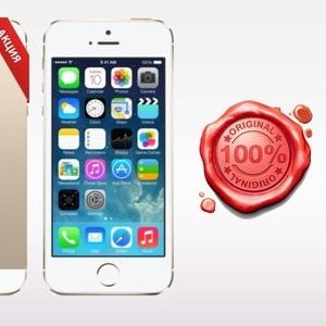 Купи iPhone 5S уже сегодня!