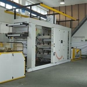 Высококачественные флексопечатные машины BILGILI (Турция)