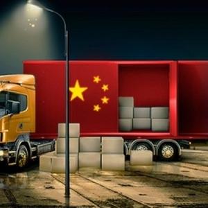 Перевозки сборных грузов из Китая
