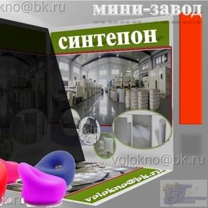 нетканый материал обОрудование. Беларусь
