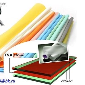 пленка EVA 0, 38мкм триплекс