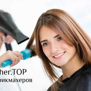 Парикмахерские курсы для начинающих в Казани