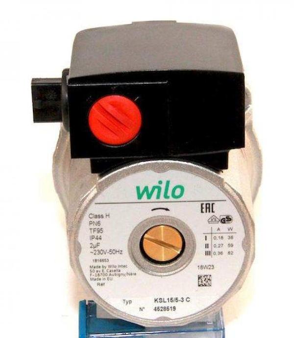 Продается двигатель насоса Wilo KSL15/5-3 Ferroli,  Vaillant 2