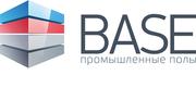 Промышленные,  полимерные полы BASE